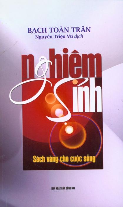 Nghiệm Sinh